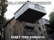 для )))