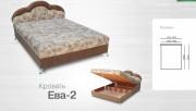 Кровать Ева - 2