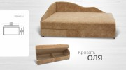 Кровать Оля
