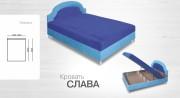 Кровать Слава