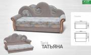 Тахта Татьяна
