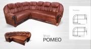 Угол Ромео1