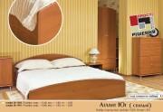 атлант4 спальні2