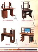 комп.столы 2