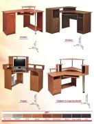 комп.столы 3