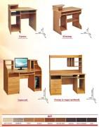 комп.столы 5