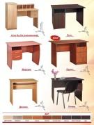 письменный стол1